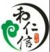 江西和仁信酒店管理有限公司