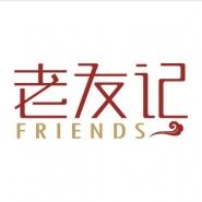 上海老友记智慧助老服务中心