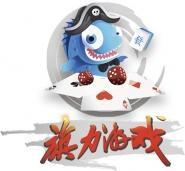 旗力网络科技(杭州)有限公司