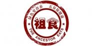 广州祖食食品有限公司