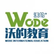 扬州市邗江区沃的教育培训中心