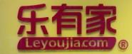 东莞市乐有家控股集团