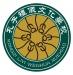 济宁市孔子礼仪文化职业培训学校