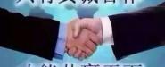 唐山市洪伟货运有限公司