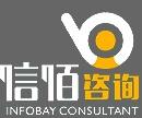 广州市信息信息技术咨询有限公司四川分公司