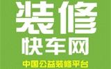 深圳市臻盛创投网络发展有限公司
