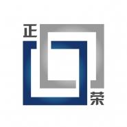 深圳市正荣金属材料有限公司