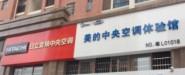 惠州市晟盈实业有限公司
