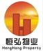 宜昌恒弘物业管理有限公司