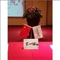 三陶(上海)教育科技有限公司