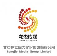 北京龙杰网大文化传媒有限公司