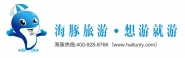 江苏海豚旅游服务有限公司
