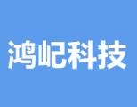 宁波鸿屺网络科技有限公司