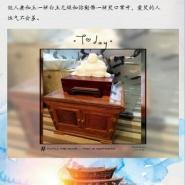 深圳市金亚特科技有限公司