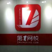 德士远雄(北京)教育科技有限公司