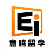 广州意腾教育信息咨询有限公司