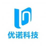 沈阳优诺科技有限公司
