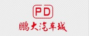 广西钦州华运汽车销售服务有限公司
