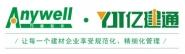 广州市扬海数码科技有限公司