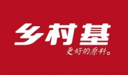 重庆兴红得聪餐饮管理有限公司杨家坪九龙店