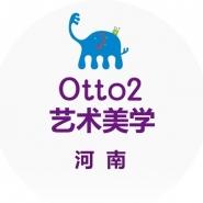 郑州智卓婴幼教育咨询有限公司
