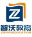 重庆智沃教育信息咨询有限公司