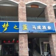 南京娉景百货商贸有限公司