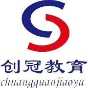 河北国建网络信息技术有限公司