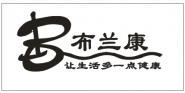 江西省布兰康科技有限公司