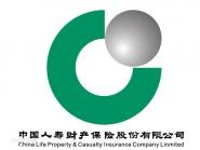 中国人寿有限公司