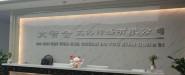 广州市草卡贸易有限公司