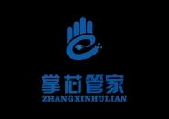 温州市掌芯互联科技有限公司
