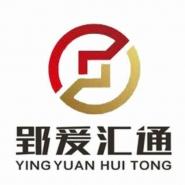 武汉郢爰汇通资产管理有限公司