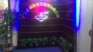 广东老铺面餐饮管理有限公司