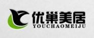 优巢(广东)软装设计工程有限公司