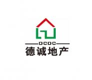 湘潭德诚置业咨询有限公司