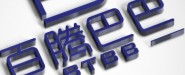 重庆百腾巴巴网络科技有限公司