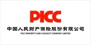 中国人民财产保险股份有限公司崇左市分公司