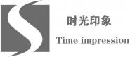 时光印象(北京)数字科技有限公司