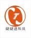 深圳市键键通科技有限公司