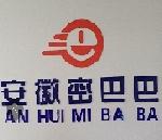 安徽惠家货运服务有限公司