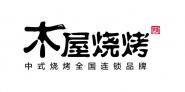 深圳市正欣食品有限责任公司