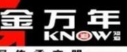 上海金万年实业发展有限公司