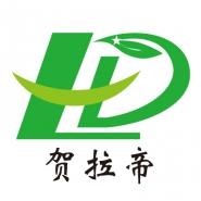 山东贺拉帝生物科技有限公司