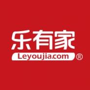 东莞市房地产经纪有限公司