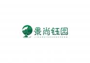 江苏景尚钰园景观工程设计有限公司