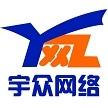 博兴县宇众网络科技有限公司