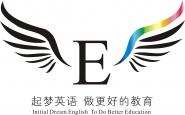 长沙艾梦网络科技有限公司