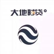 中国大地财产保险股份有限公司西安市未央支公司