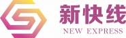 荆门新快线广告传媒有限公司